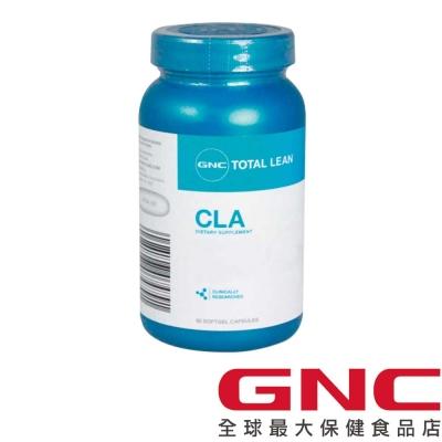GNC健安喜 CLA 纖靈紅花籽油膠囊食品 90錠