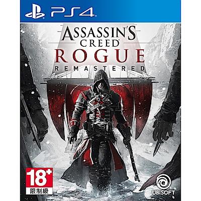 刺客教條:叛變重製版 中文版 PS4