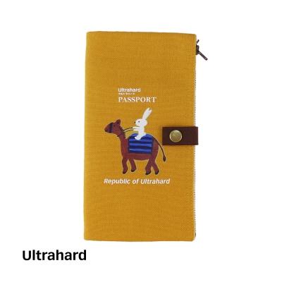 Ultrahard 月見兔雙拉鍊收納袋-騎駱駝