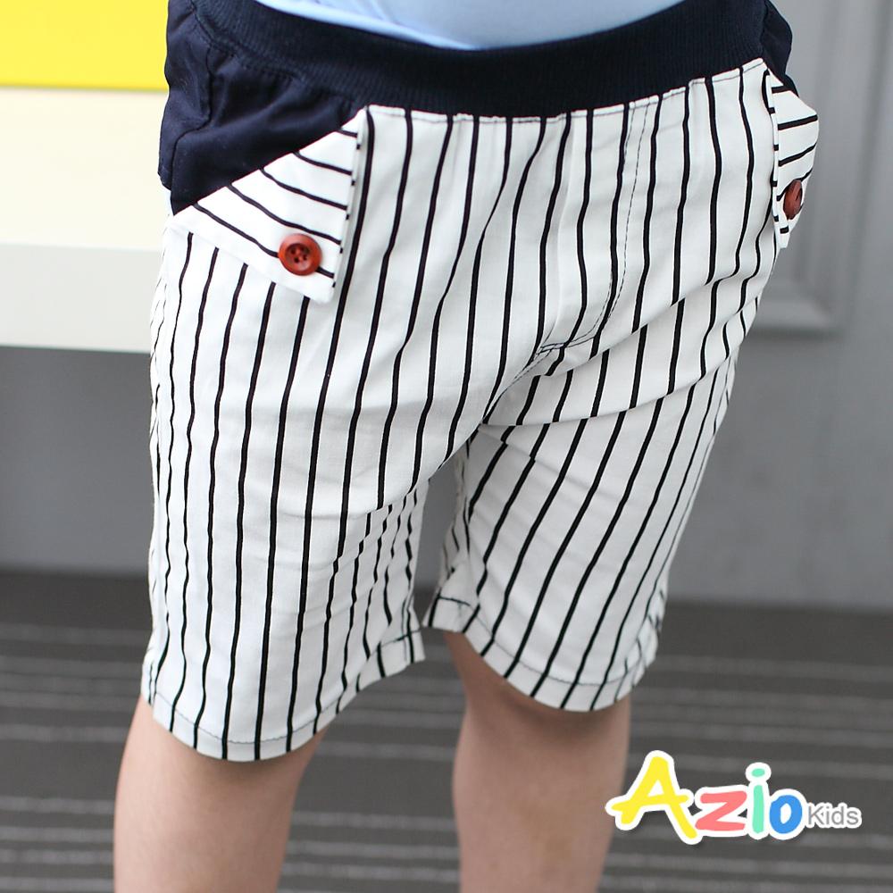 Azio Kids-清爽直紋雙扣三角口袋五分褲(白)