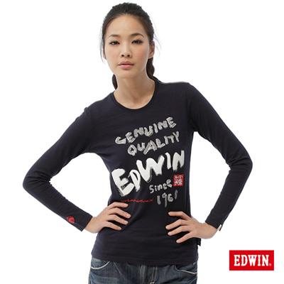 EDWIN-江戶勝限量-日式繡花圓領長T-女款-丈青