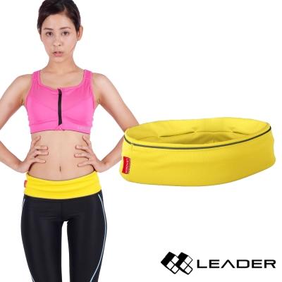 LEADER  Speedy Belt彈力運動收納腰帶 黃色 - 急速配