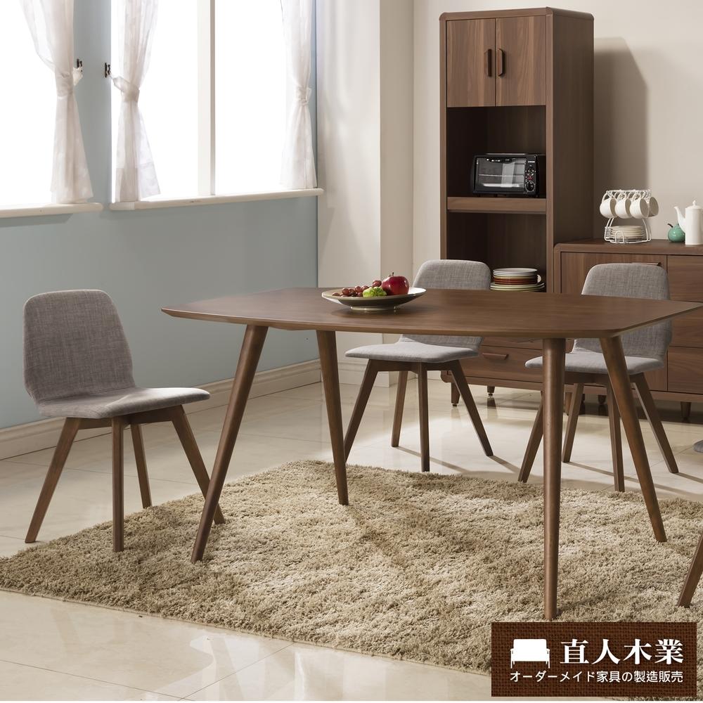 日本直人木業- 一桌4椅MILTON北歐美學餐桌椅