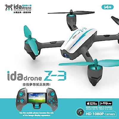 Ida Z3 意念空拍機 遙控直昇機