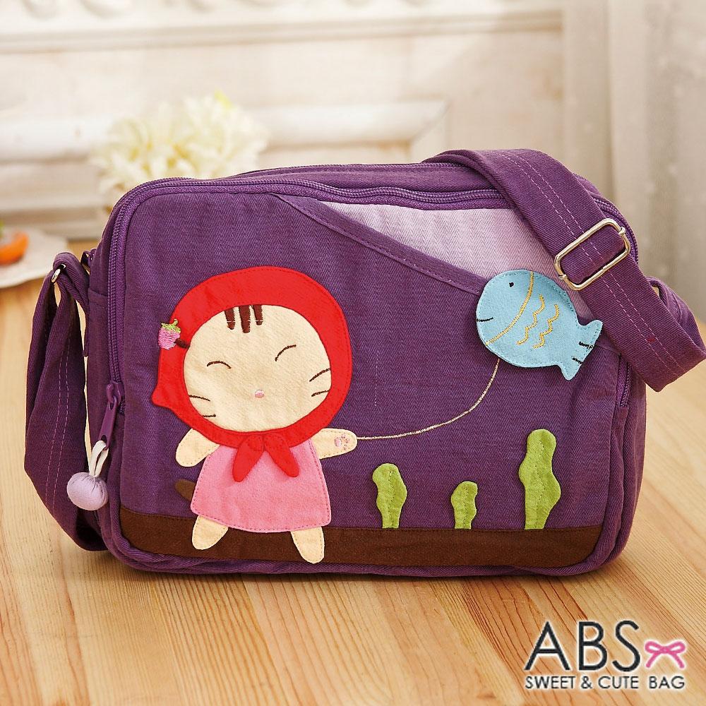 ABS貝斯貓 - 小紅帽貓放小魚風箏可愛拼布 斜側背包88-187 - 葡萄紫