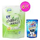 毛寶低泡沫小蘇打洗衣液體皂 1800gX6入/箱+贈洗衣槽