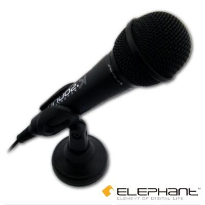ELEPHANT 思馬特多功能型麥克風(IPMIC-002)