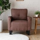 H&D 莉絲簡約舒適單人沙發-3色可選