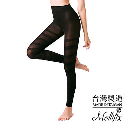 Mollifix 280丹扭轉奇蹟 迴旋按摩9分褲(黑)