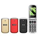 INHON G128 3G 大字體手機