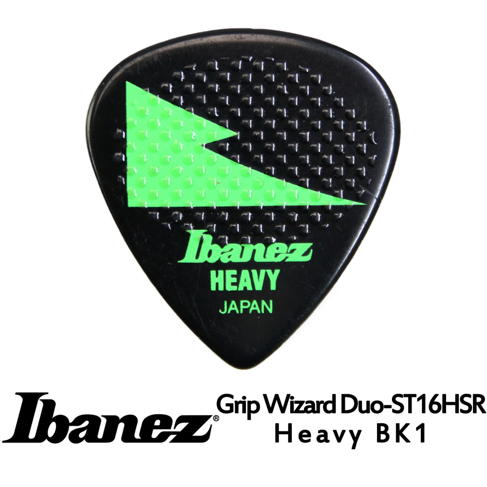 IBANEZ ST16HSR Heavy 吉他彈片 綠色款 十片包裝
