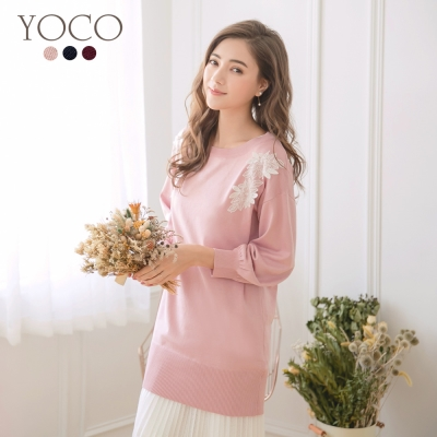 東京著衣-yoco 多色休閒輕甜花朵刺繡針織洋裝-S.M.L(共三色)