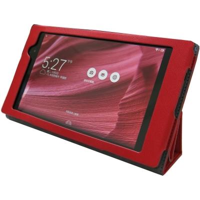 ASUS MeMO Pad 7 ME572 專用皮套+螢幕貼 組合