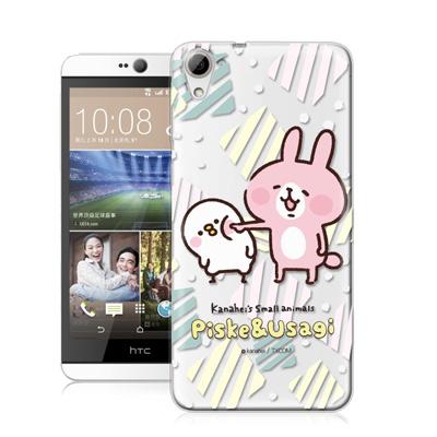 官方授權卡娜赫拉 HTC Desire 826 826W 透明彩繪手機殼(戳臉)