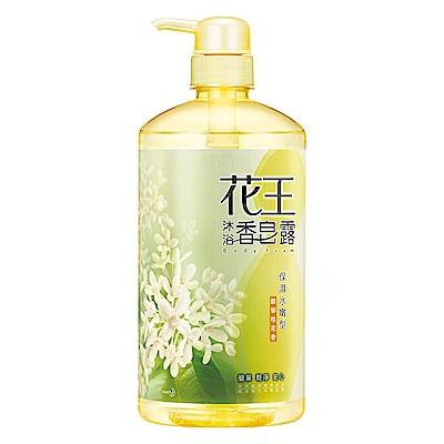 花王 KAO香皂露 保濕水嫩型 馥郁桂花香 (750ml/瓶)