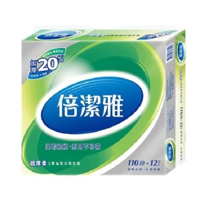 倍潔雅 超厚柔抽取式衛生紙110抽12包8袋x2箱