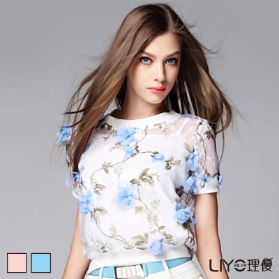 LIYO理優立體花蕾絲透膚上衣(藍,粉)