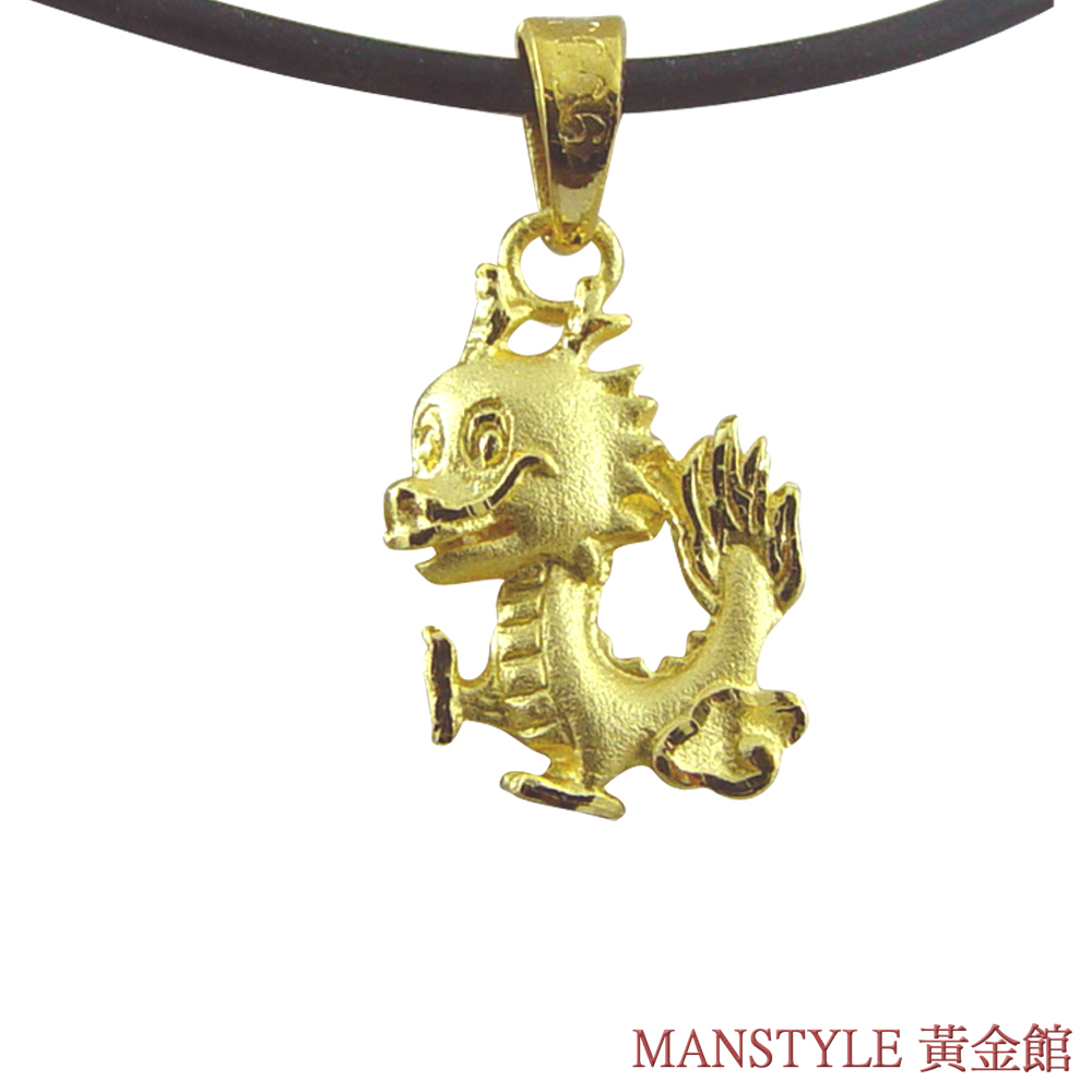 MANSTYLE「飛龍在天」黃金墜
