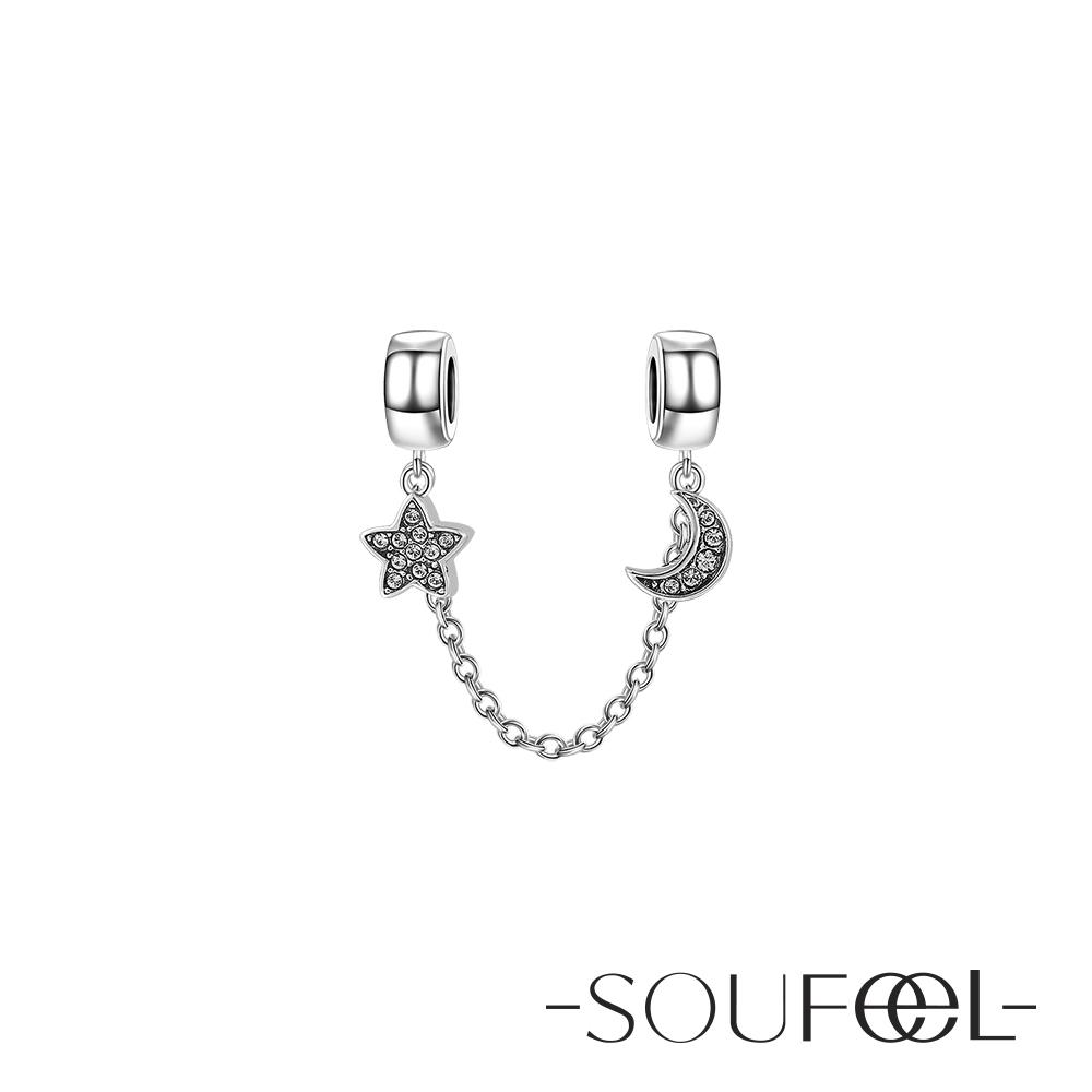 SOUFEEL索菲爾 925純銀珠飾 安全鏈 星星與月亮