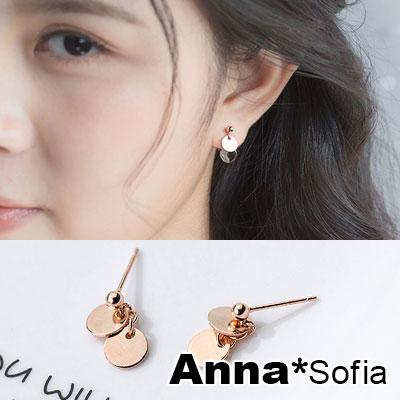 AnnaSofia 玲瓏雙圓片 925銀針耳針耳環(玫瑰金系)