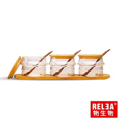 香港RELEA物生物 耐熱玻璃調味罐<b>3</b>件套裝組含竹蓋、木杓、底盤