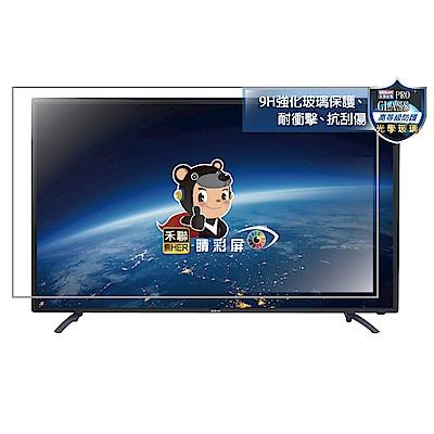HERAN禾聯 32吋 LED 液晶顯示器+視訊盒 HD-32GA2