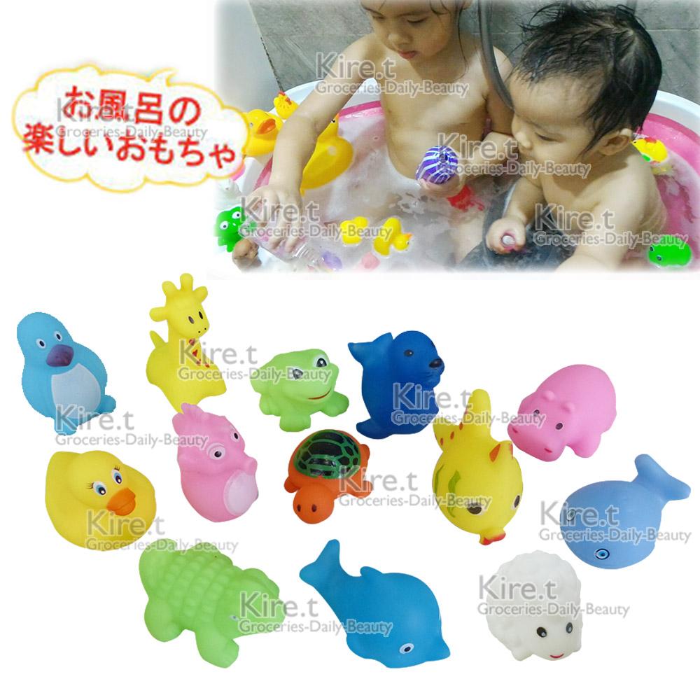 【超值13入】洗澡 玩具組 沐浴遊戲-早教 認識動物 海洋 Kiret