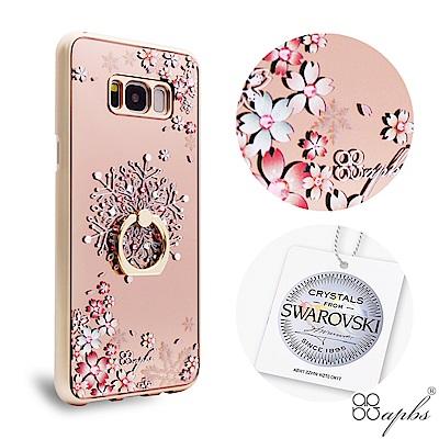 apbs Samsung Galaxy S8 施華彩鑽鏡面指環扣手機殼-櫻飛雪