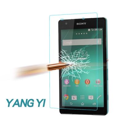YANG YI 揚邑 Sony Xperia Z2a 防爆防刮防眩弧邊9H鋼化玻...