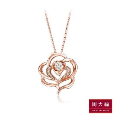周大福 迪士尼美女與野獸系列 真愛玫瑰18K玫瑰金鑽石項鍊