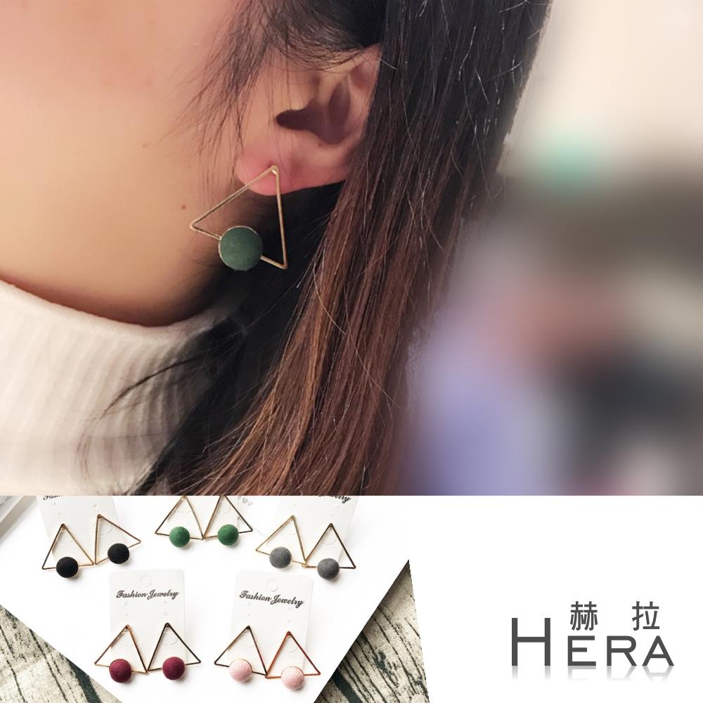 Hera 赫拉 幾何三角毛球耳針/耳環(5色)
