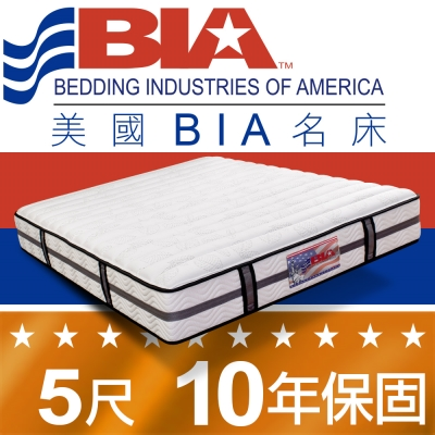 美國BIA名床-Oakland 獨立筒床墊-5尺標準雙人