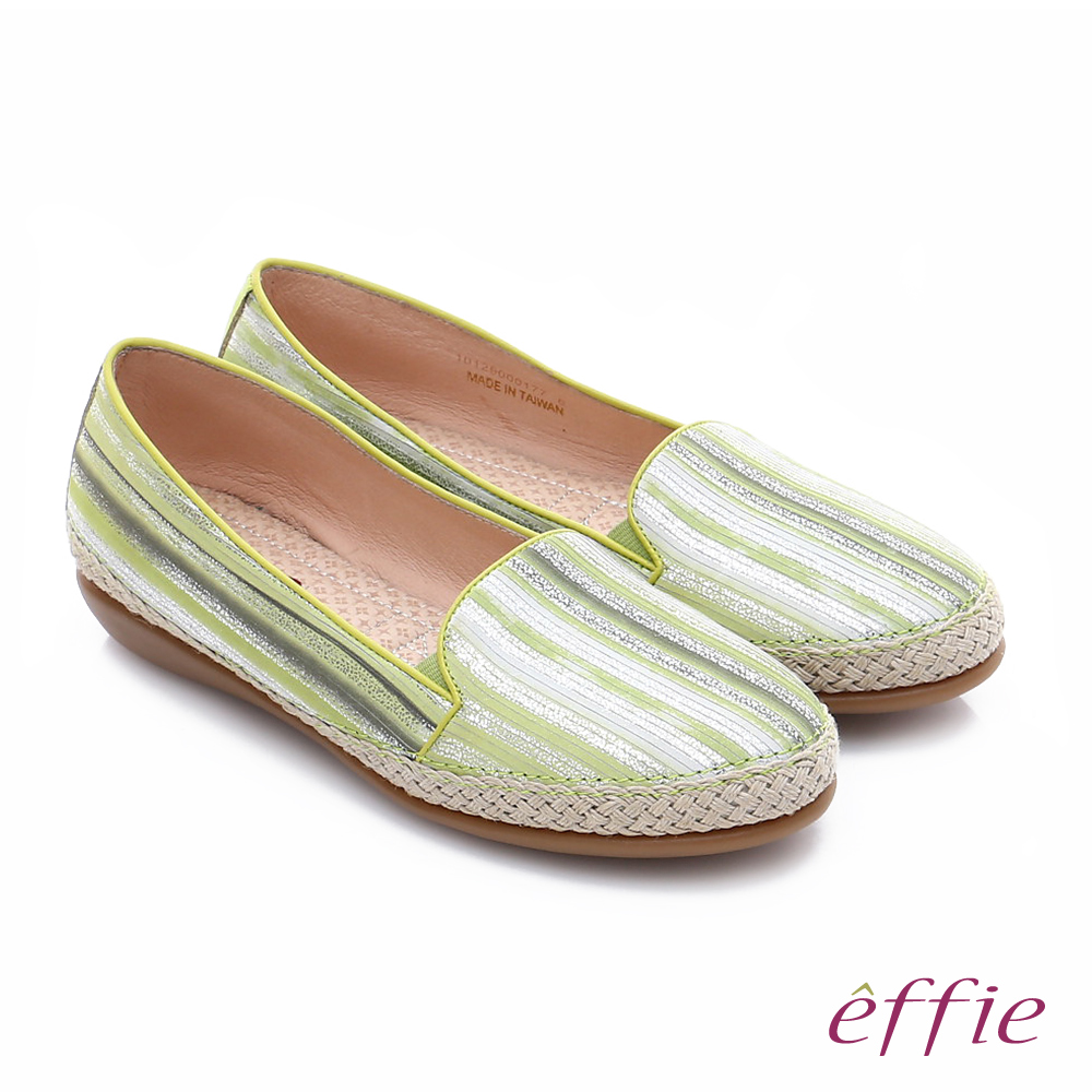 effie 樂福氣墊 真皮金箔線條奈米休閒鞋 淺綠