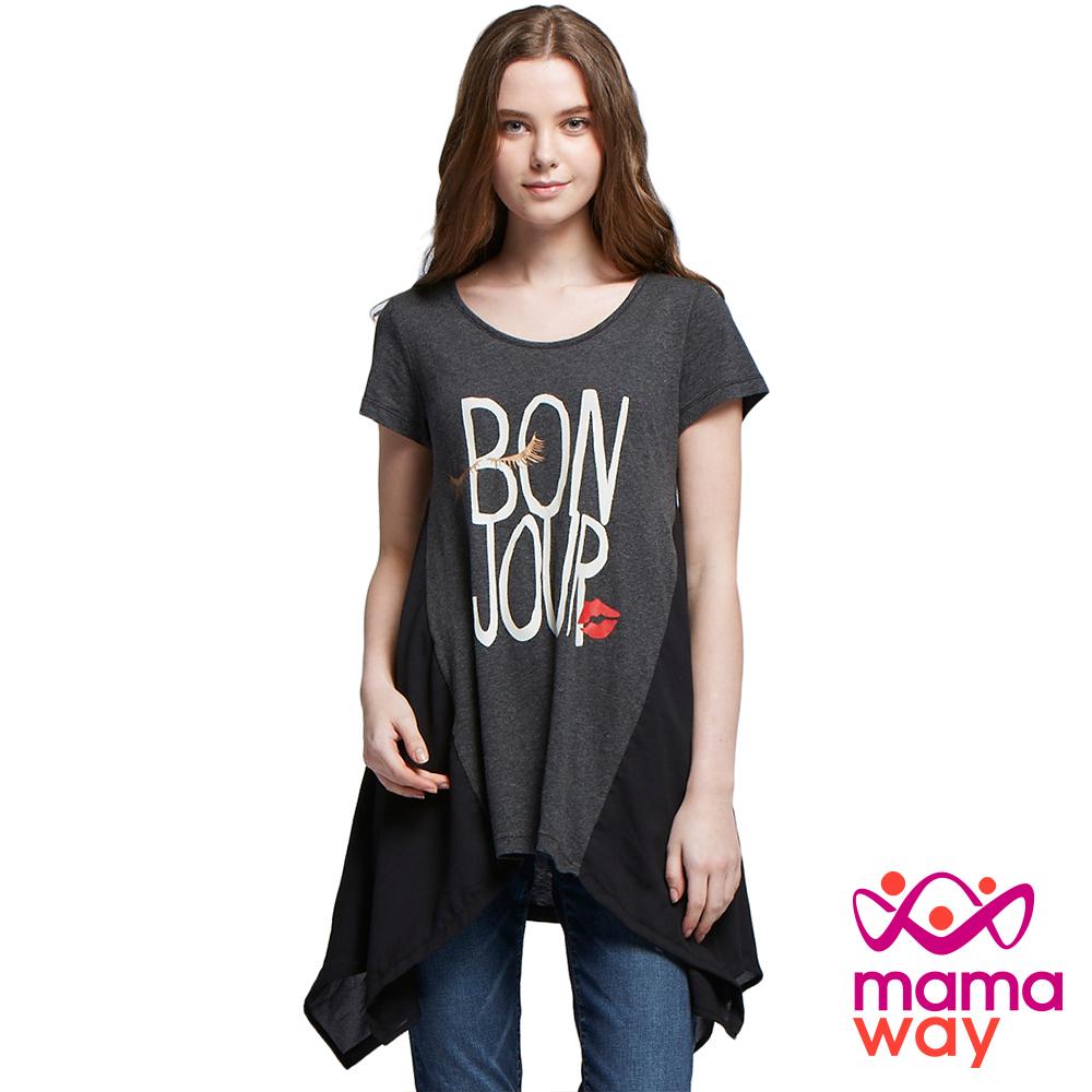 孕婦裝 哺乳衣 雪紡拼接印圖上衣 Mamaway