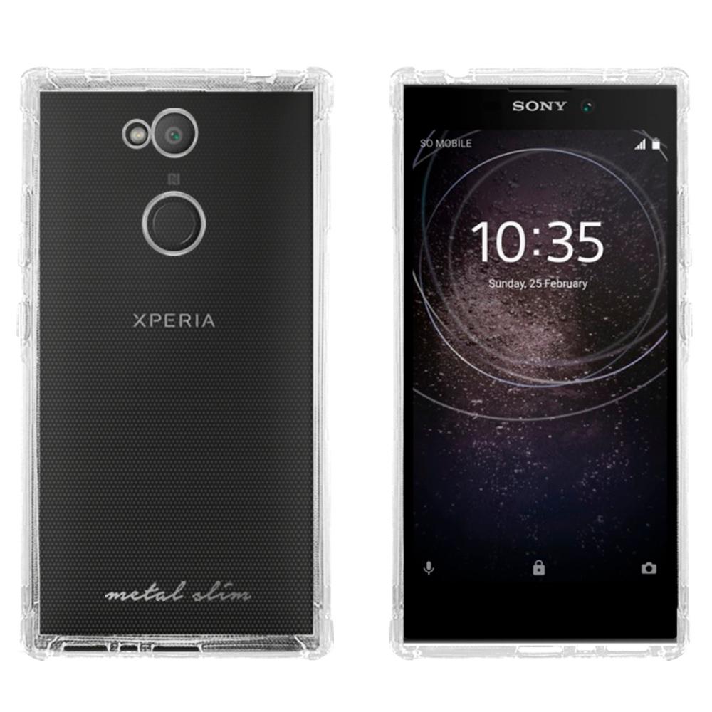Metal-Slim Sony Xperia L2 強化防摔抗震空壓手機殼