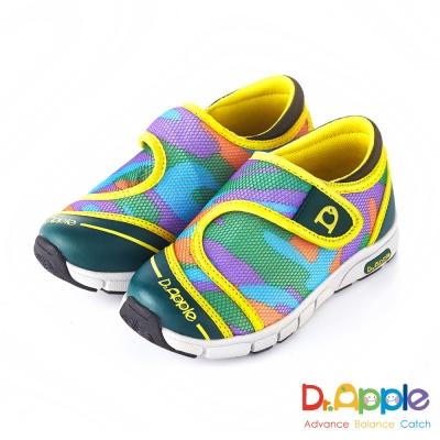 Dr. Apple 機能童鞋 拉風迷彩透氣休閒童鞋款  綠