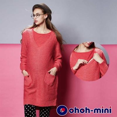 【ohoh-mini 孕婦裝】純色粗針織孕哺毛衣上衣(兩色)