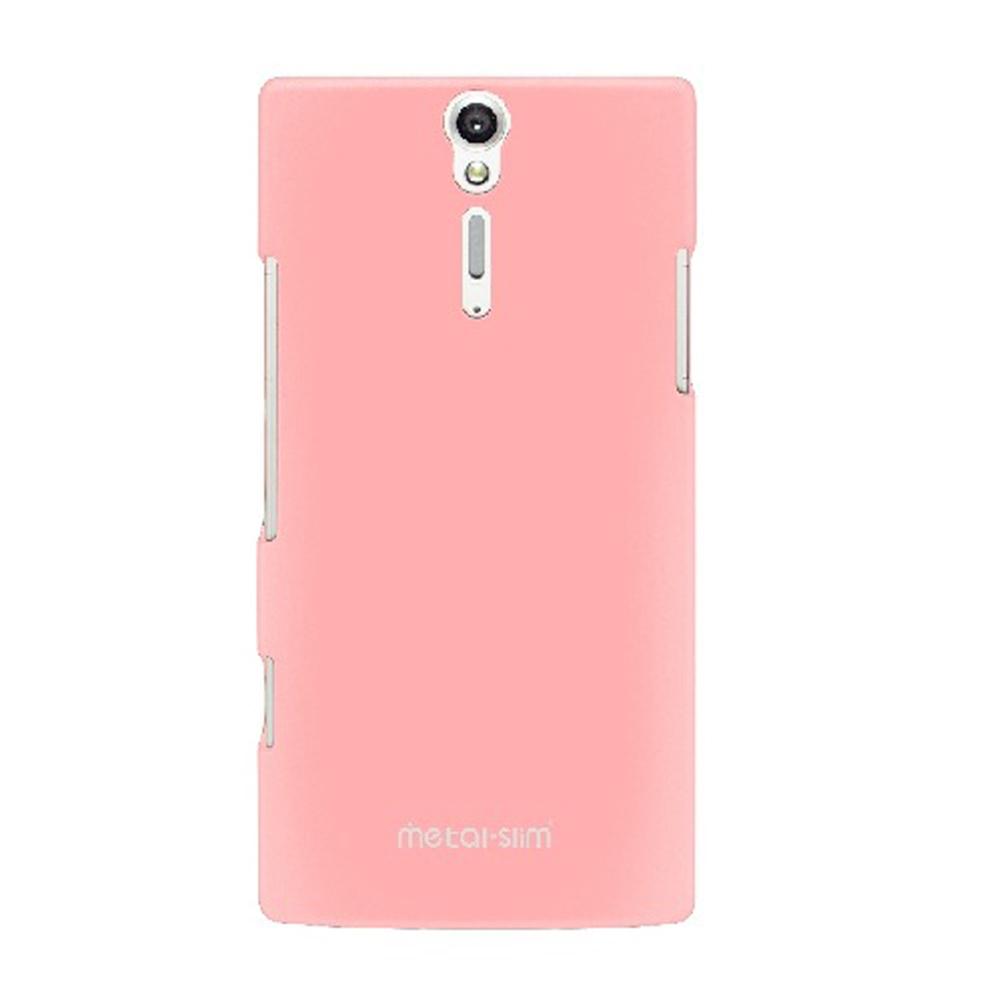 Metal-Slim Sony Xperia S LT26i 專用保護殼-淡粉紅色