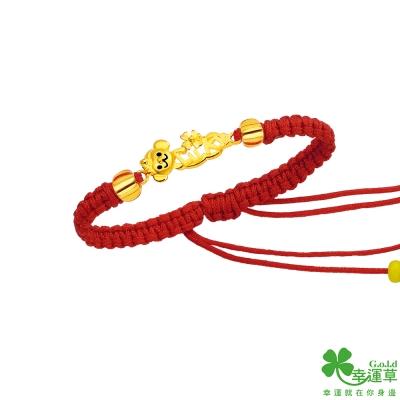 幸運草 猴運連連黃金中國繩彌月手鍊
