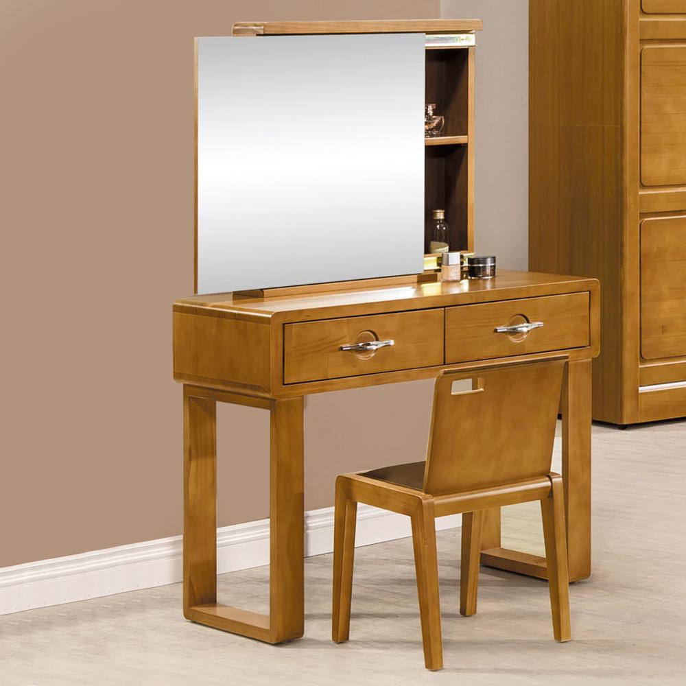 Bernice 卡洛實木3尺化妝鏡檯 桌椅組
