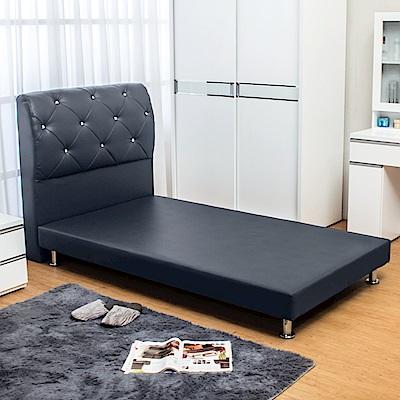 Boden-佩卡3.5尺皮革單人床架(灰色)(不含床頭片)