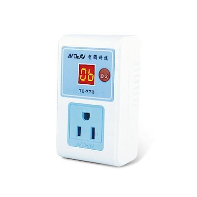 TE-773 1~24小時電子式數位定時器 (定時器/省電/節能/電源/倒數/倒時/數位/