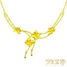 今生金飾 花語蝶情項鍊 純黃金項鍊