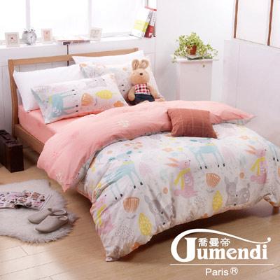 喬曼帝Jumendi-森林物語 台灣製雙人四件式特級純棉床包被套組