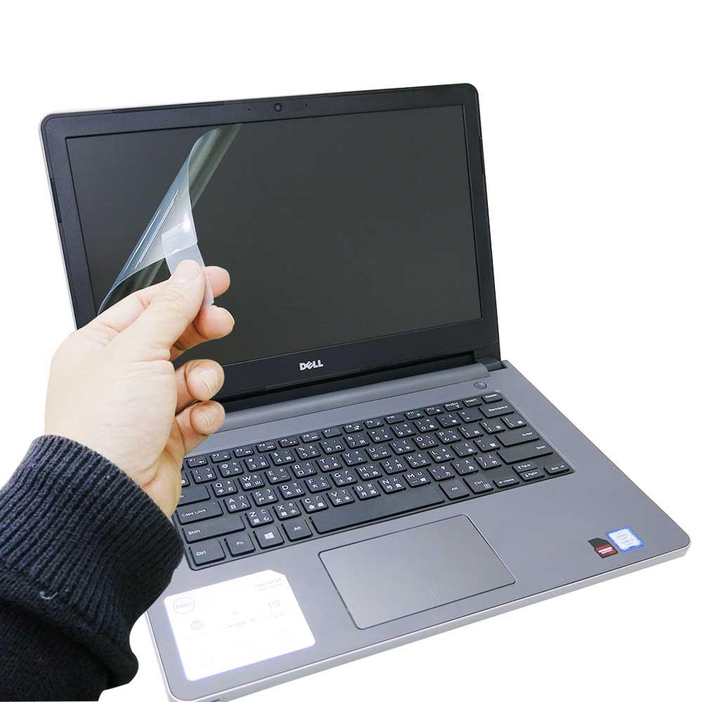 EZstick DELL Inspiron 14 5000 專用 螢幕保護貼