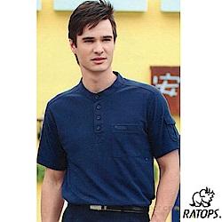 【瑞多仕-RATOPS】男 立領短袖排汗休閒衫_DB7732 墨水藍 V