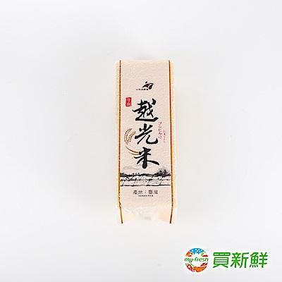 買新鮮 斗南町越光米9包組(1kg/包)