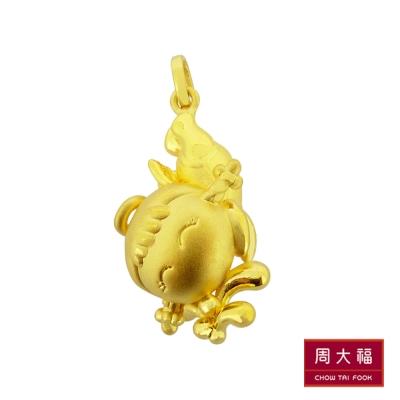 周大福 福星寶寶系列 家和寶寶跳水純金墜飾