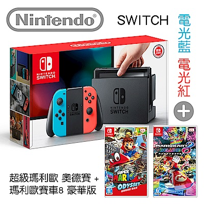 (無卡分期-12期)任天堂Nintendo Switch-電光藍/紅 Joy-Con瑪利歐超值組