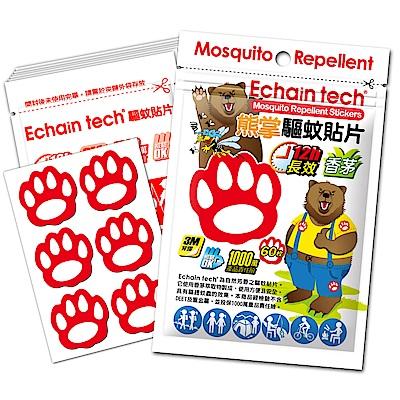 ECHAIN TECH 熊掌 長效驅蚊防蚊貼片 (1包/60片)